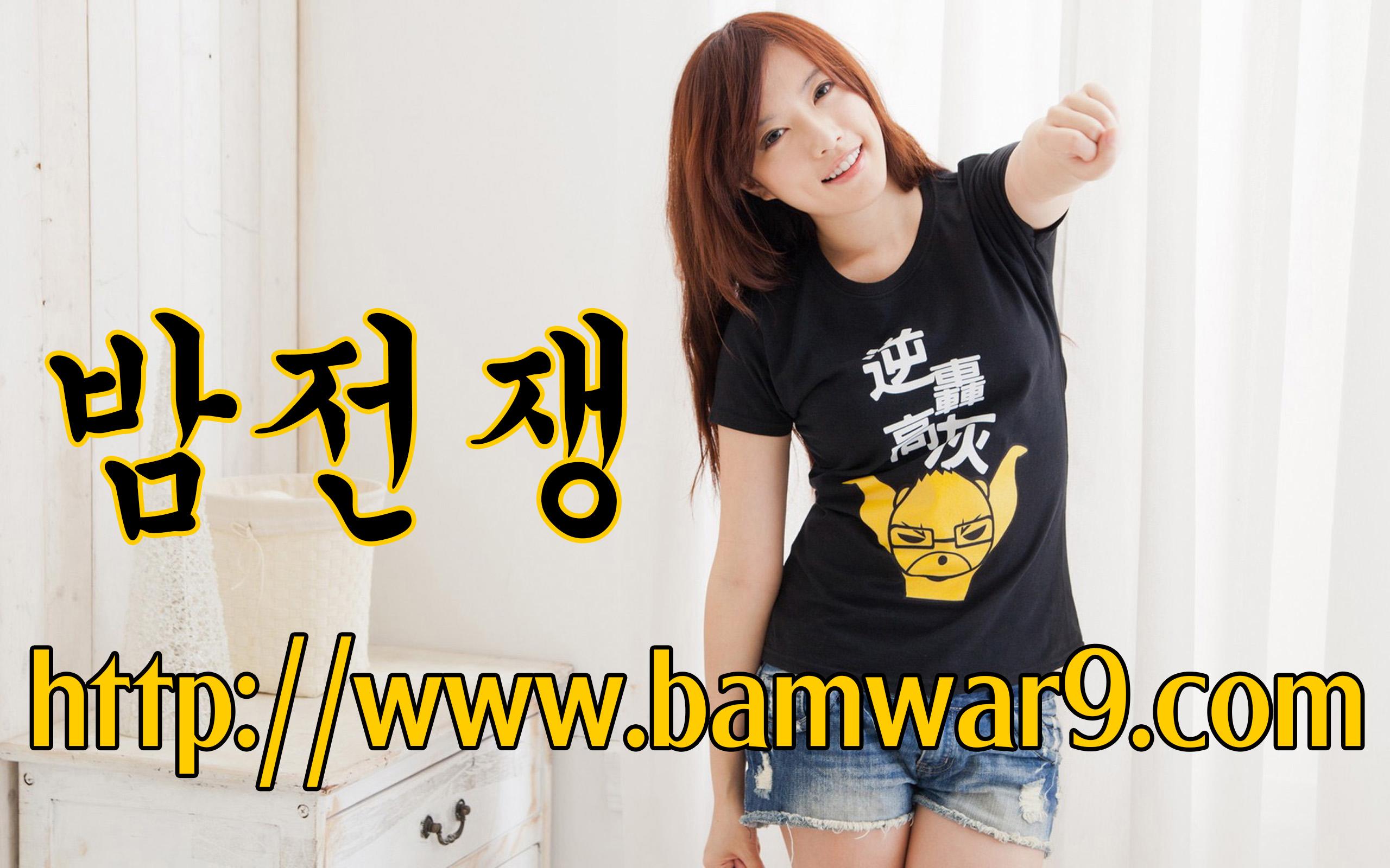 신논현오피